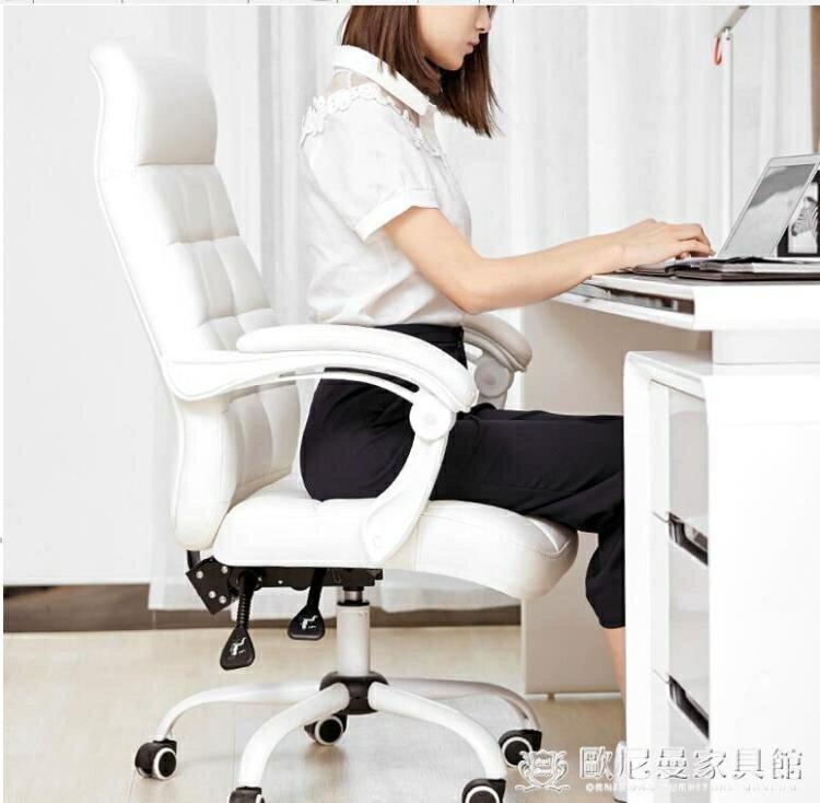 八九間家用電腦椅辦公椅子電競椅旋轉靠背人體工學椅可躺 凡卡時尚
