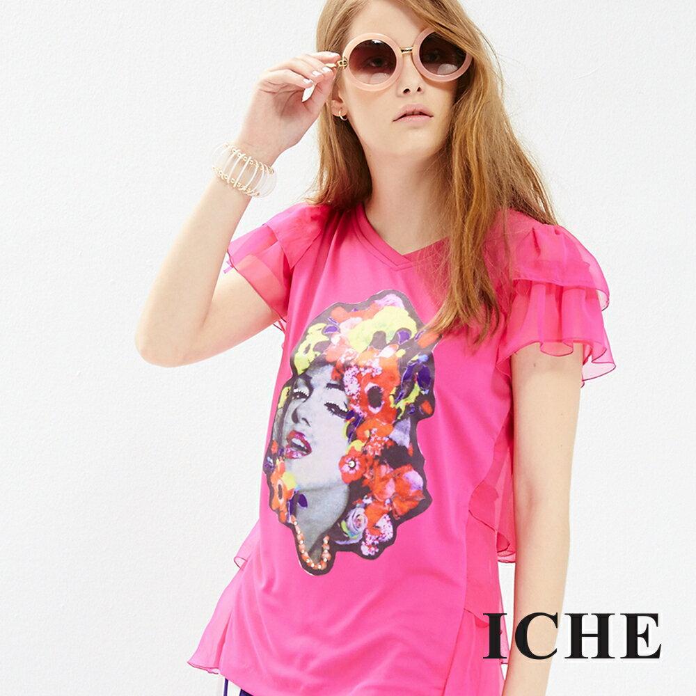 ICHE 衣哲 V領多層次荷葉造型上衣