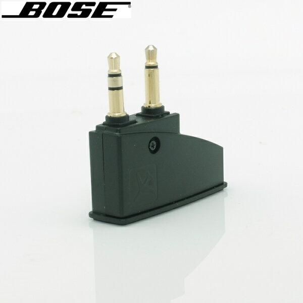 耀您館★Bose航空飛機3.5mm耳機孔轉接器QuietComfortairlineadapter飛機耳機轉換頭飛機耳機轉接座3.5mm耳機轉接器音源孔轉接器