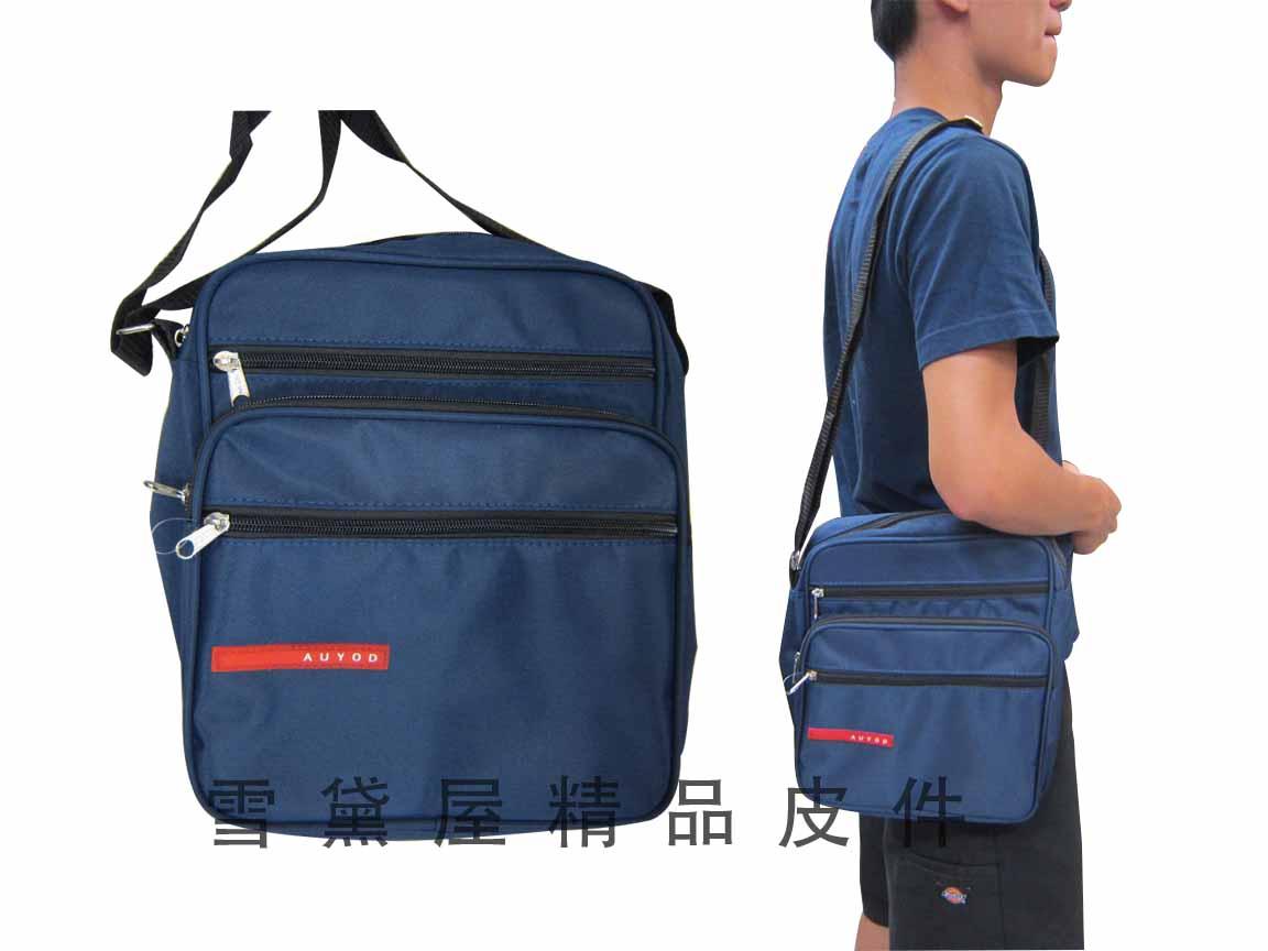 ~雪黛屋~AUYOD 肩側包拉鍊式主袋口簡易袋工作袋隨身物品肩背可斜側背防水尼龍布材質 #9780