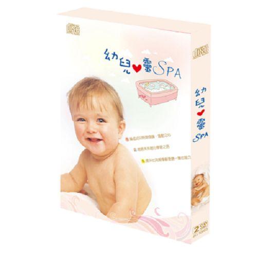 【超取299免運】幼兒心靈SPA CD (2入裝)