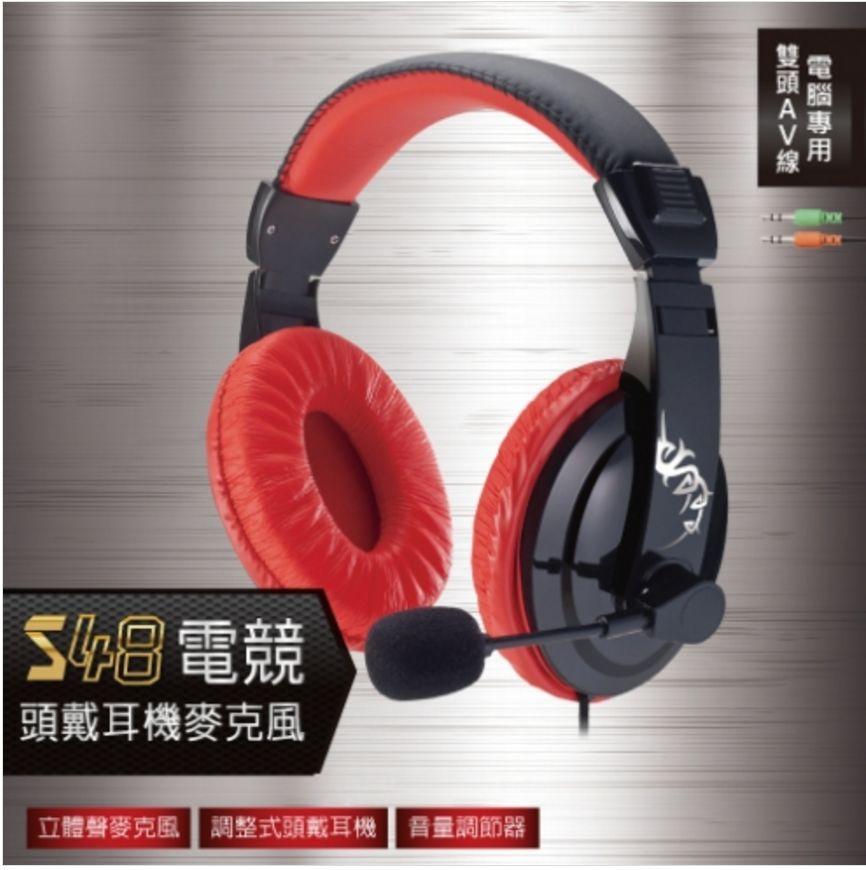 ~迪特軍3C~E~books S48 電競頭戴耳機麥克風 E~EPA115 編織線防拉扯