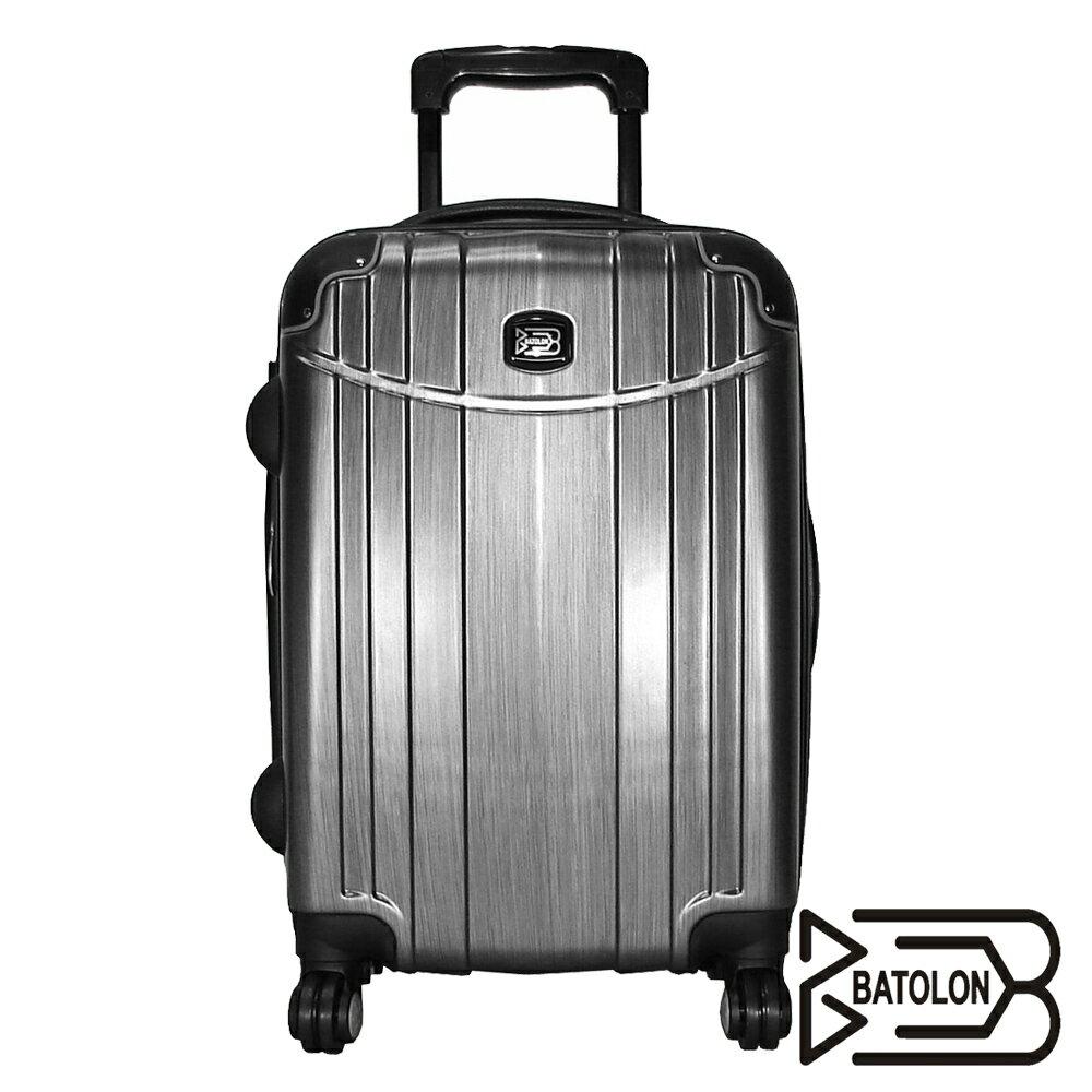 時尚髮絲紋拉桿行李箱-灰(20吋)【愛買】