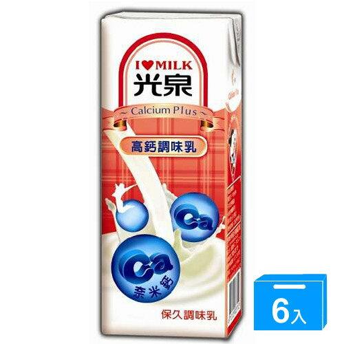 愛買線上購物:光泉高鈣牛乳200ml*6入【愛買】