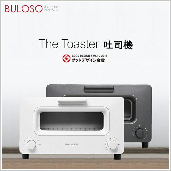 《不囉唆》含稅可刷卡BALMUDATheToaster烤麵包機吐司蒸氣公司貨【VBK01D】