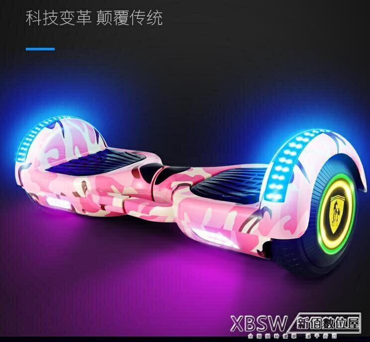 德國palor保利隆兩輪電動體感扭扭車代步兒童成人雙輪智慧平衡車CY 全館免運