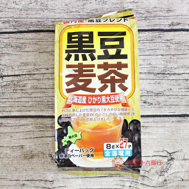 【0216零食會社】日本大麥黑豆茶216g_27入 - 限時優惠好康折扣