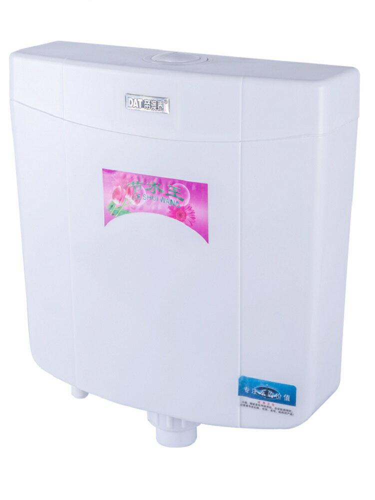 沖水箱 水箱 家用 衛生間蹲便器抽水馬桶水箱廁所蹲坑掛墻式節能沖水箱 【CM4189】