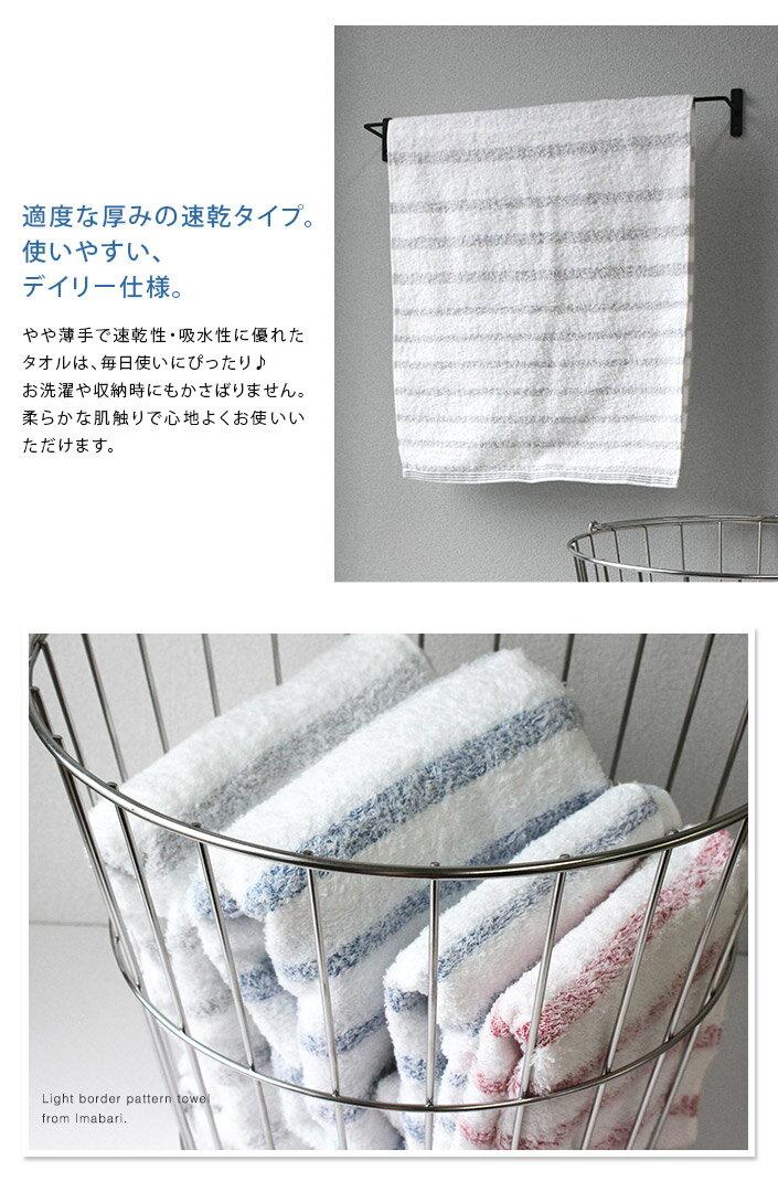 日本製 今治織上 /  純棉條紋毛巾-2入(約34×80cm) /  KMBs101X。共3色-日本必買 日本樂天代購 /  件件含運 2