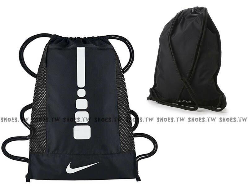 Shoestw【BA5342-010】NIKE 束口袋 訓練 前拉鍊 鞋袋 輕便袋 黑白