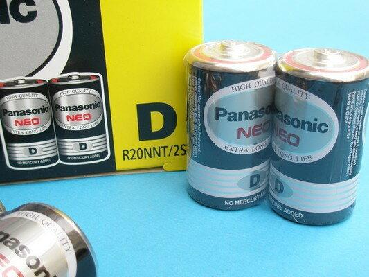 Panasonic國際牌D-1號環保電池(黑色)/2顆入{促68} 國際牌1號電池 碳鋅電池 乾電池