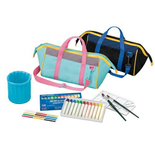雄獅 PCB-299 12色水彩手提袋組