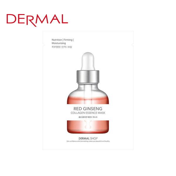 Beauty Box:【韓國DERMAL】紅參膠原蛋白精華面膜