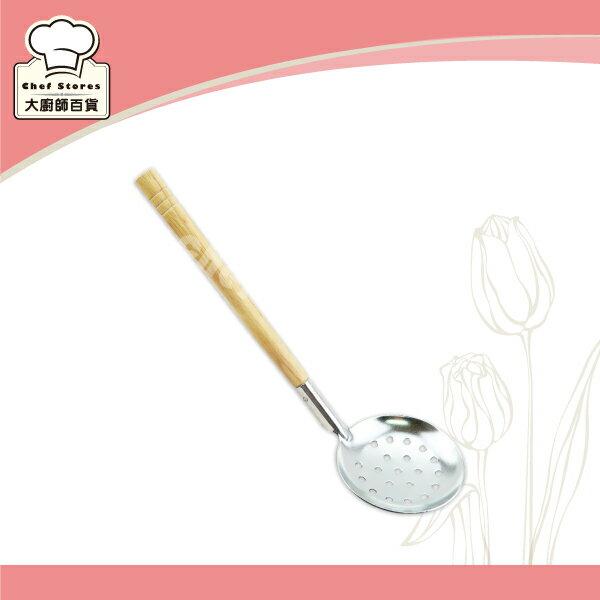 長野木柄漏勺火鍋漏勺大漏匙日式和風 ~大廚師