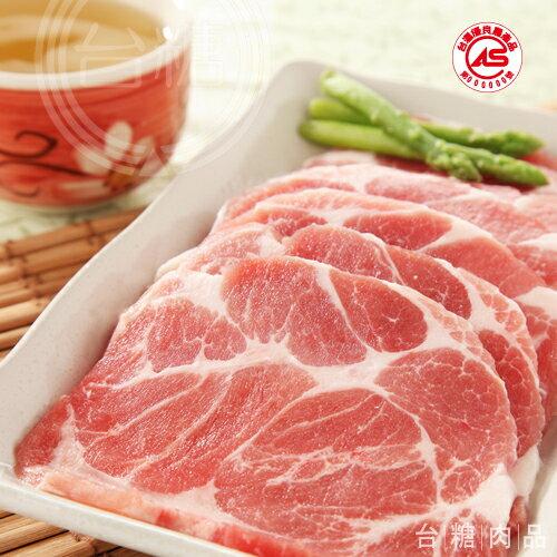 台糖安心豚 梅花肉排(300g/盒)