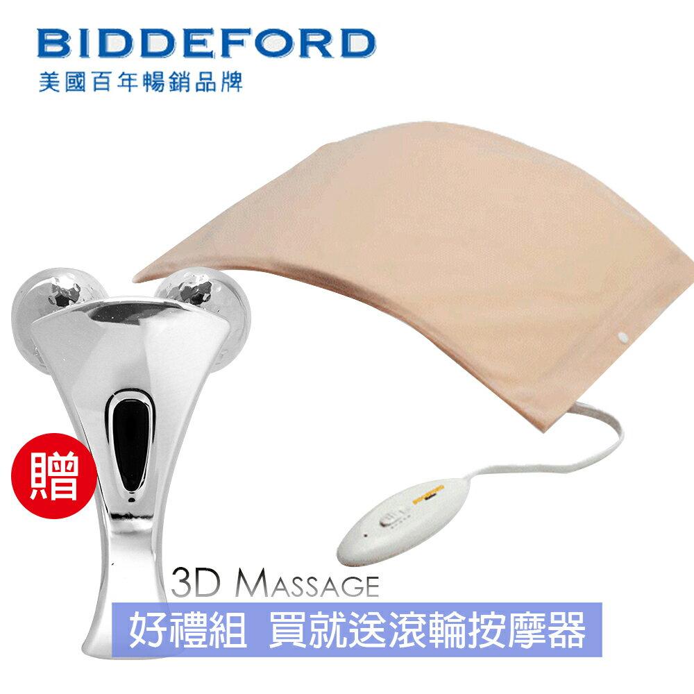 《買1送2》【BIDDEFORD】舒適型可水洗定時熱敷墊 FH96_A33818_ XYFNH518