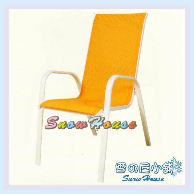 ╭~雪之屋居家 館~╯ C96003 P38鐵製高背紗網椅~白管橘網 櫃檯椅 吧檯椅 辦公
