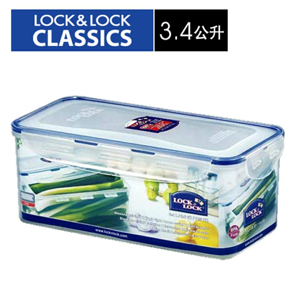 【樂扣樂扣】CLASSICS系列手提保鮮盒/長方形3.4L(附濾片)