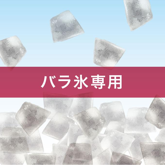 日本DOSHISHA 夏天必備 手持電動刨冰機  /  DHIS-20 。共2色-日本必買 日本樂天代購 /  件件含運 4