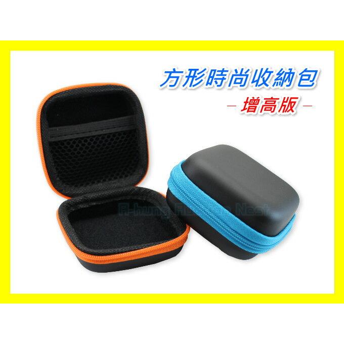 【A-HUNG】增高版 方形時尚 耳機包 收納包 拉鍊包 零錢包 傳輸線 藍芽耳機 耳機袋 收納盒