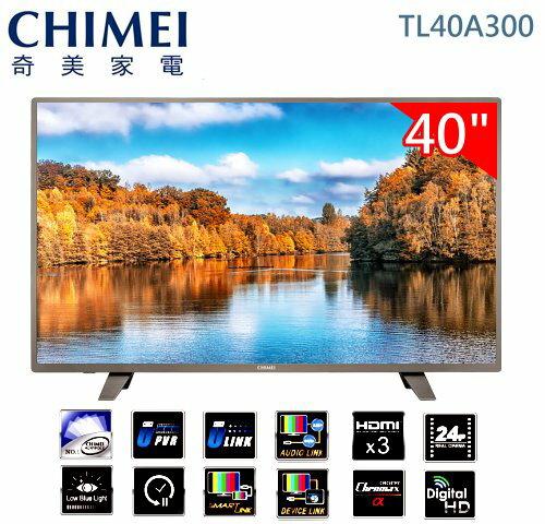 【佳麗寶】(CHIMEI奇美) 40吋直下式LED液晶電視TL-40A300(附視訊盒)