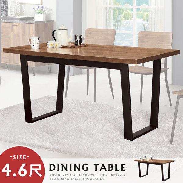 餐桌飯桌方桌會議桌【Yostyle】杜魯門4.6尺餐桌-淺胡桃色
