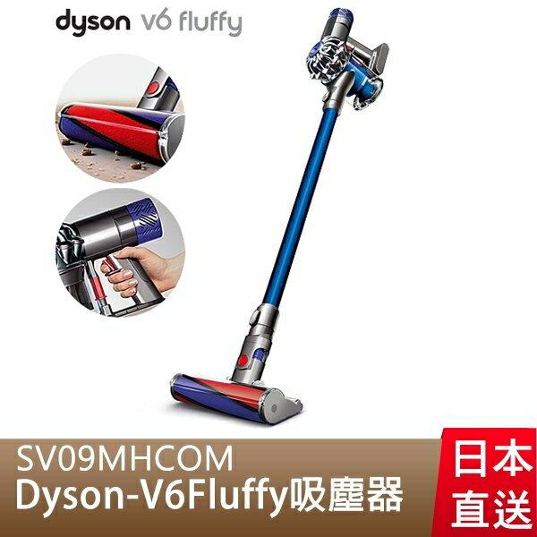 [日本樂天TOP直送品]Dyson V6 Fluffy吸塵器/SV09MH