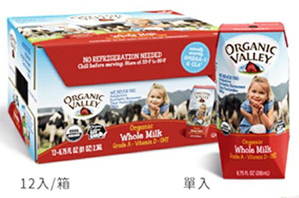 有機全脂強化牛奶200ml*12/箱免運