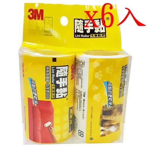 3M 隨手黏  居家用 毛絮黏把 補充包 70張X2捲 X6入
