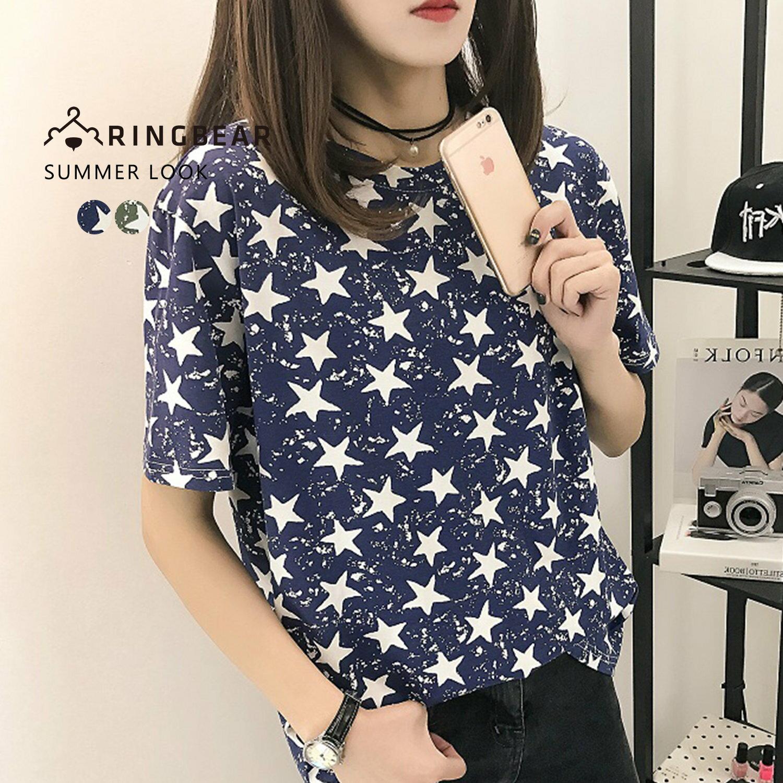 星星--碎星夏日祭典風彈性棉質短袖圓領棉T上衣(藍.綠XL-3L)-T257眼圈熊中大尺碼 0