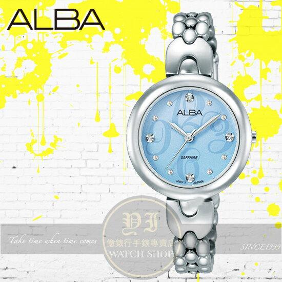 ALBA 劉以豪代言浪漫情懷手鍊腕錶VJ21-X092B/AH8345X1公司貨/情人節禮物
