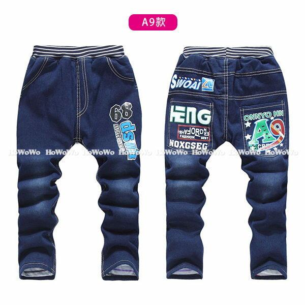 中小童厚款長褲 兒童鋪棉雙層保暖長褲 牛仔褲 AIY2028