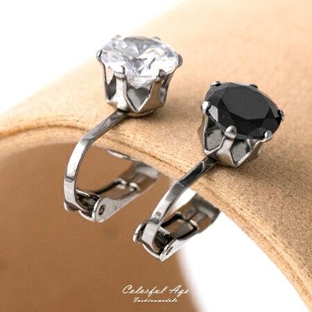 夾式耳環 精緻水鑽鋯石8MM 奢華耀眼圓形耳環 白鋼材質 抗過敏.氧化 柒彩年代【ND364】單支售價 - 限時優惠好康折扣