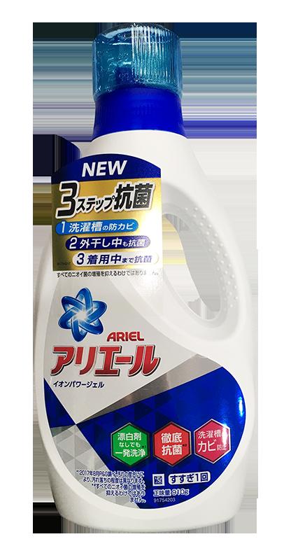 『油夠便宜』日本P&G寶僑 ARIEL 超濃縮抗菌洗衣精(藍色無味)