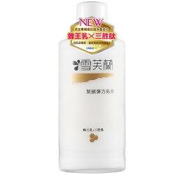 雪芙蘭緊緻彈力乳液150ml【愛買】