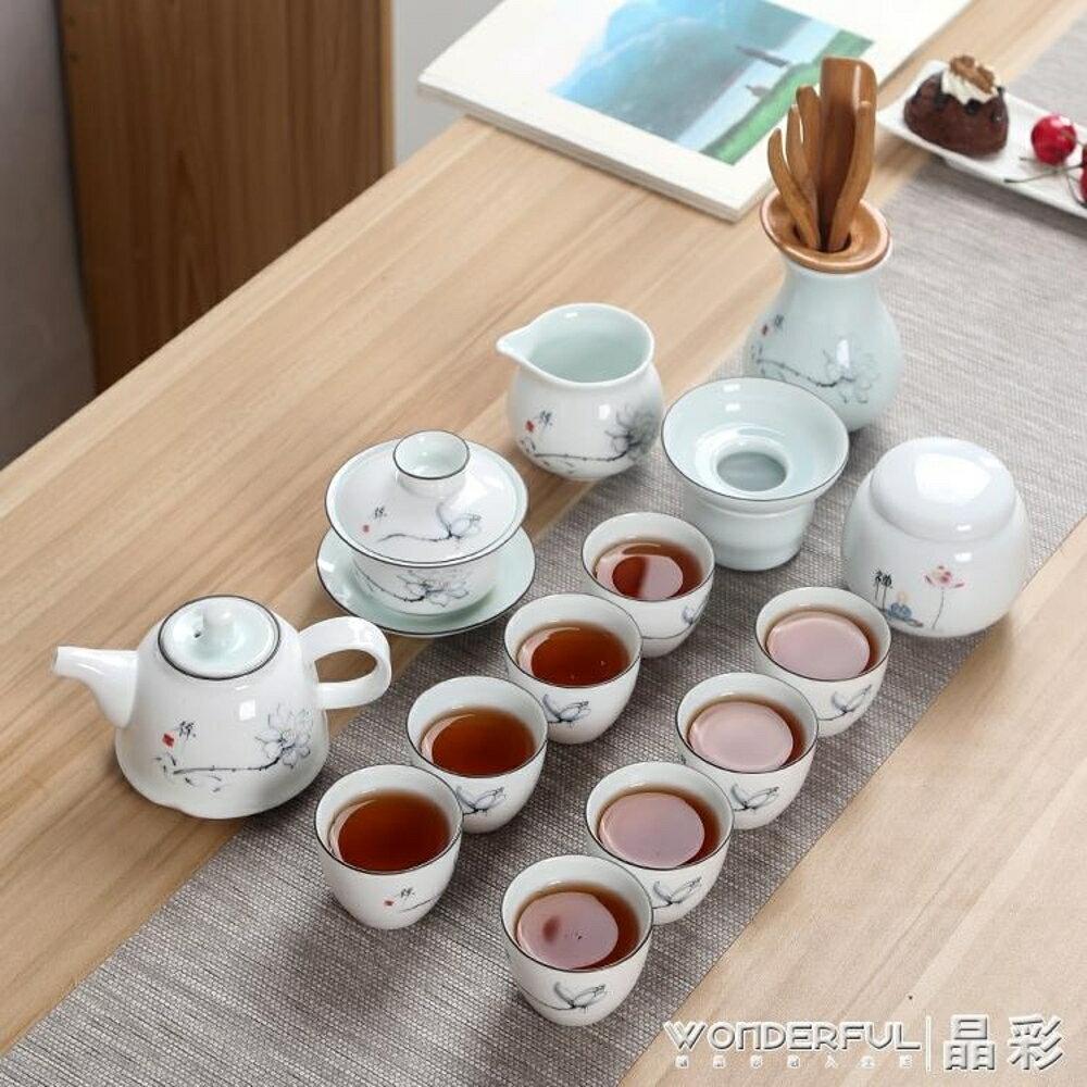 茶具  套裝家用陶瓷整套白瓷蓋碗茶壺品茗杯旅行茶具禮盒裝  父親節禮物好選 全館八五折