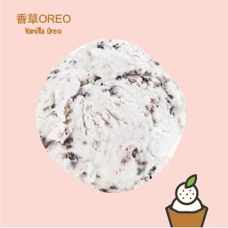 Kaju 咔啾義式手工冰淇淋 香草OREO-120ml(杯)/500ml(盒)