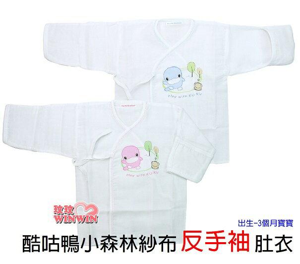 KU.KU酷咕鴨小森林紗布肚衣反手袖2738(適合年齡 : 出生~3個月)反袖口設計,避免寶寶抓傷嬌嫩肌膚
