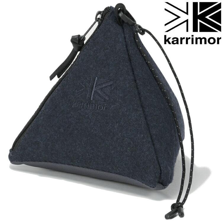 Karrimor 配件包/羊毛手袋 Melton Peak Pouch 海軍藍 53618MPP