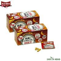 日本新谷酵素NIGHT DIET薑黃增量