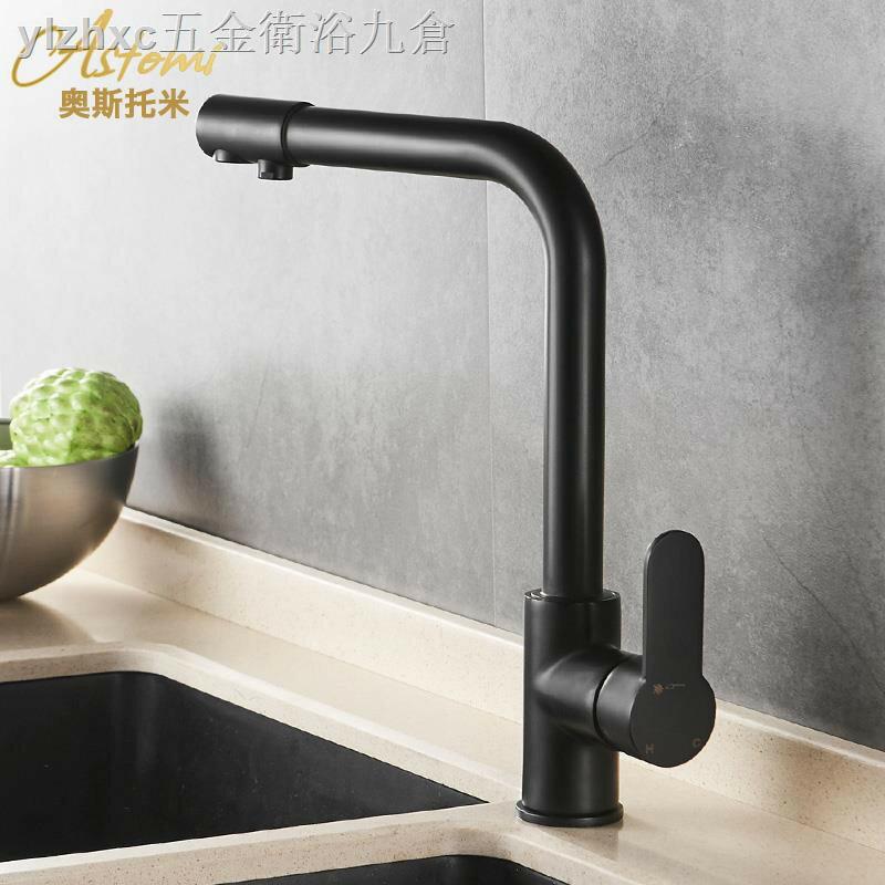 五金衛浴配件黑色家用三合一全銅廚房純凈水器直飲水龍頭洗菜盆水槽冷熱三用