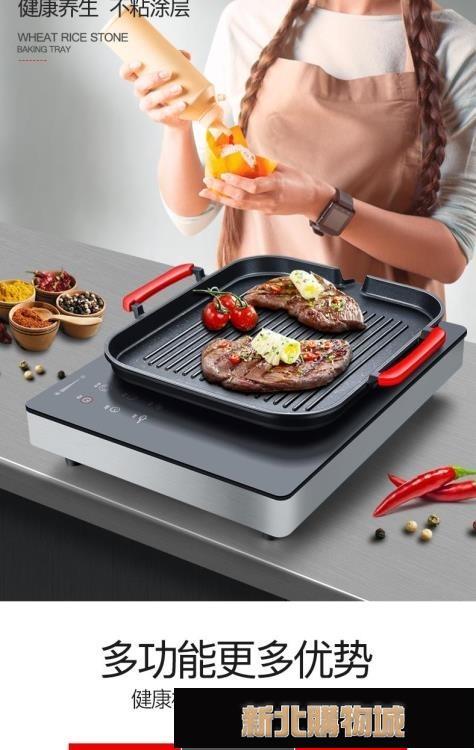 烤肉烤盤電磁爐烤盤韓式麥飯石燒烤盤家用不粘無煙烤肉鍋商用鐵板燒烤肉盤 [新年免運]