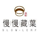 慢慢藏葉SLOWLEAF