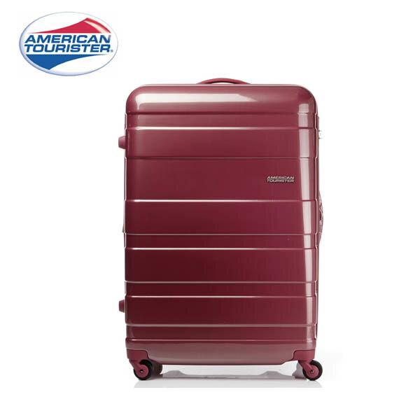 【加賀皮件】AmericanTourister美國旅行者輕量硬殼25吋行李箱旅行箱新色豆沙紅31T