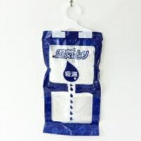 雨季除濕防霉防螨週邊商品推薦【珍昕】EMO炭 衣櫥專用吊掛式集水除濕劑 (吸濕量500ml)