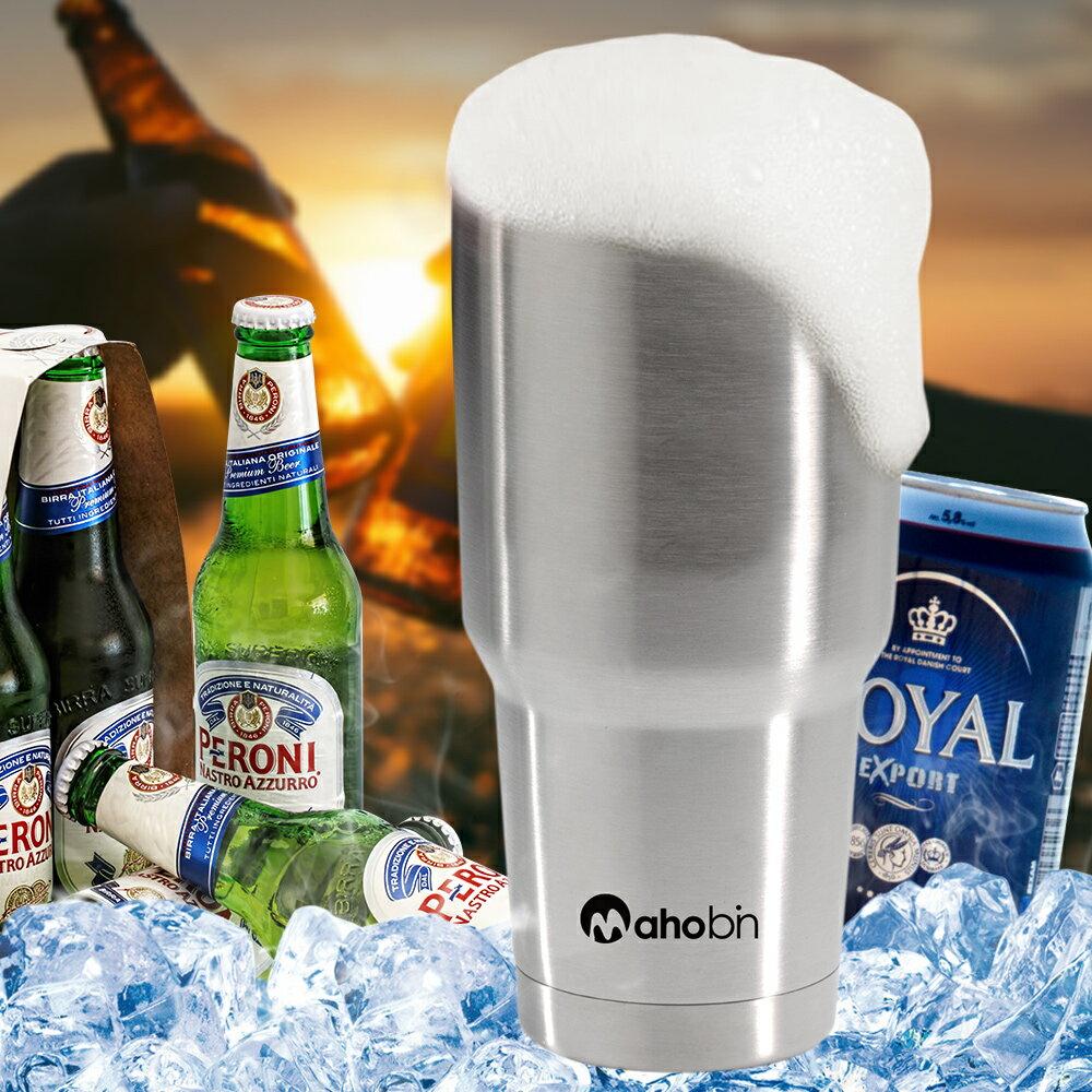 Mahobin魔法瓶 304不鏽鋼雙層真空加蓋啤酒杯/保溫杯/保冰杯800cc(MF0386) 地表最強保冰杯 酷冰杯