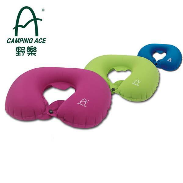 《台南悠活運動家》野樂ARC-230超輕旅行充氣枕