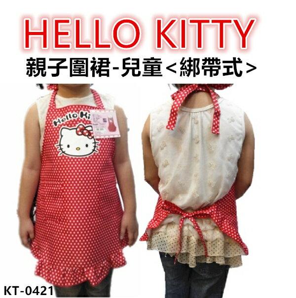 佳冠居家館 JG~台灣製 三麗鷗圍裙綁帶式 兒童HELLO KITTY親子圍裙,二口袋圍裙圍廚房圍裙咖啡廳圍裙 餐飲圍裙