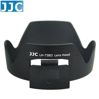 又敗家@JJC佳能Canon副廠遮光罩EW-73B遮光罩適EF-S 18-135mm f3.5-5.6 IS STM 17- 85mm F4-5.6 IS USM蓮花遮光罩,可反裝倒扣相容Canon原..