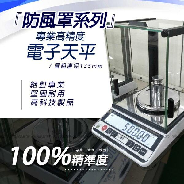 電子秤專賣店:LS-系列多功能精密型電子天秤